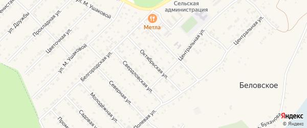 Октябрьская улица на карте Беловского села с номерами домов