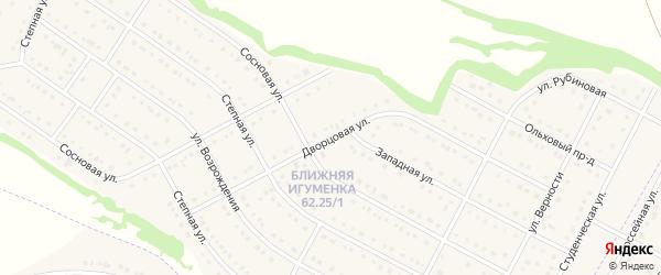 Дворцовая улица на карте села Ближней Игуменки с номерами домов
