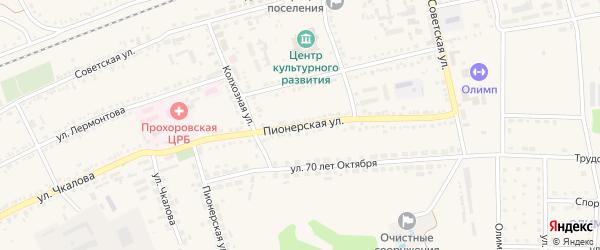 Пионерская улица на карте поселка Прохоровка с номерами домов
