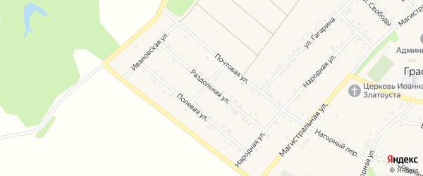 Раздольная улица на карте села Графовки с номерами домов