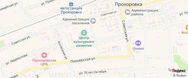 Комсомольская улица на карте поселка Прохоровка с номерами домов