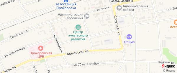 Красноармейская улица на карте поселка Прохоровка с номерами домов