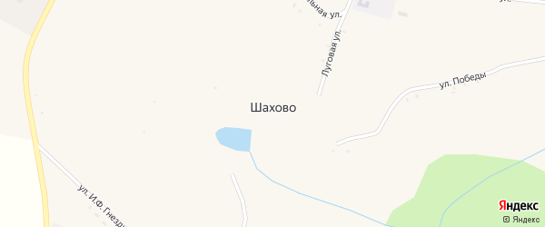 Луговая улица на карте села Шахово с номерами домов