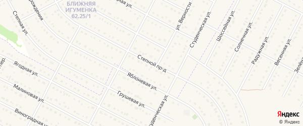 Степной проезд на карте села Ближней Игуменки с номерами домов