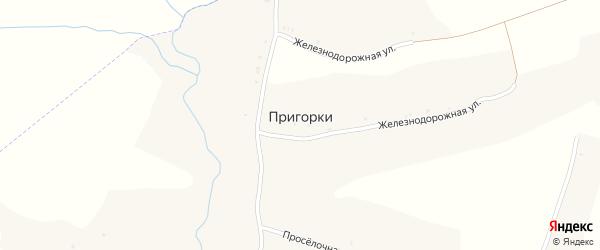 Железнодорожная улица на карте хутора Пригорки с номерами домов