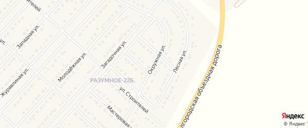 Окружная улица на карте поселка Разумного с номерами домов