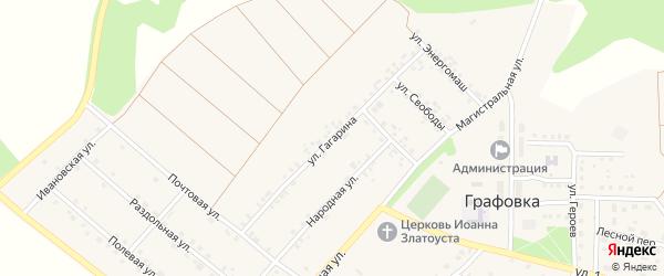 Улица Гагарина на карте села Графовки с номерами домов