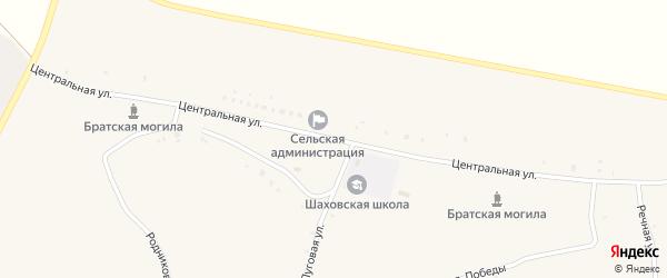 Центральная улица на карте села Шахово с номерами домов