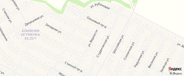Улица Верности на карте села Ближней Игуменки с номерами домов