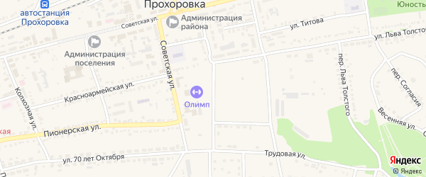 Совхозная улица на карте поселка Прохоровка с номерами домов