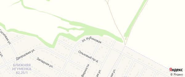 Рубиновая улица на карте села Ближней Игуменки с номерами домов