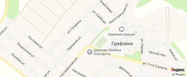 Магистральная улица на карте села Графовки с номерами домов