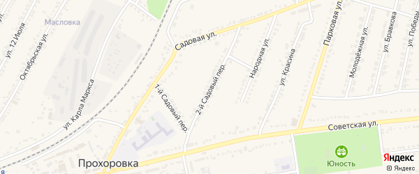 Садовый 2-й переулок на карте поселка Прохоровка с номерами домов