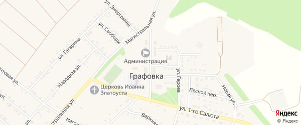 Центральная улица на карте села Графовки с номерами домов