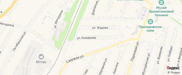 Улица Комарова на карте поселка Прохоровка с номерами домов