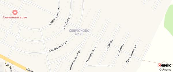 Олимпийская улица на карте села Севрюково с номерами домов