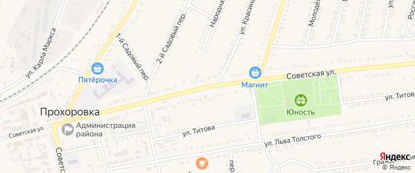 Советская улица на карте поселка Прохоровка с номерами домов