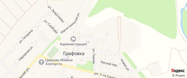 Северная улица на карте села Графовки с номерами домов