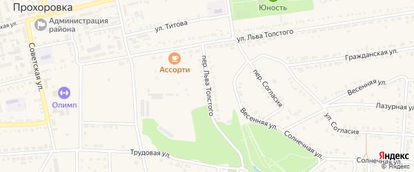 Переулок Л.Толстого на карте поселка Прохоровка с номерами домов