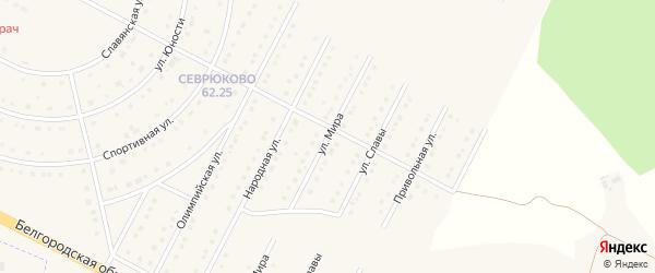 Улица Мира на карте села Севрюково с номерами домов