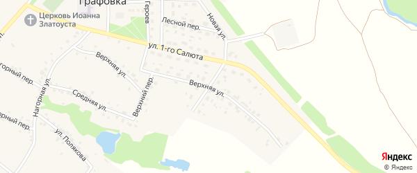 Улица Мира на карте села Графовки с номерами домов