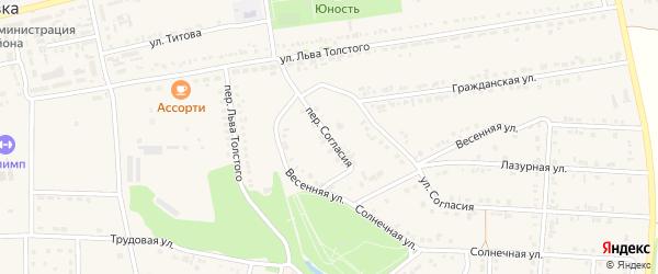 Переулок Согласия на карте поселка Прохоровка с номерами домов