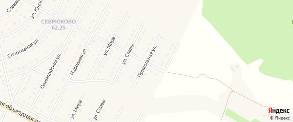 Привольная улица на карте села Севрюково с номерами домов