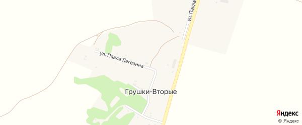 Улица Павла Легезина на карте хутора Грушки-Вторые с номерами домов