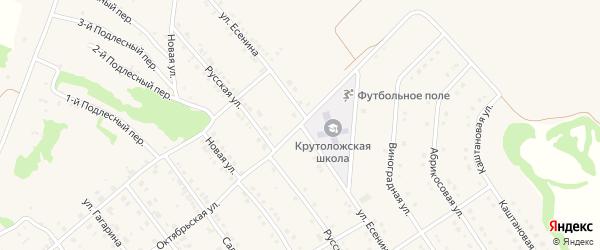 Улица Есенина на карте села Крутого Лога с номерами домов