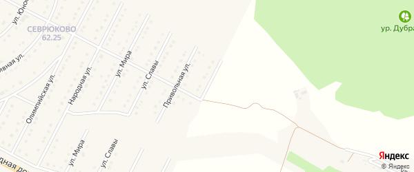 Приовражная улица на карте села Севрюково с номерами домов