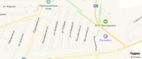 Улица 6 Февраля на карте поселка Прохоровка с номерами домов