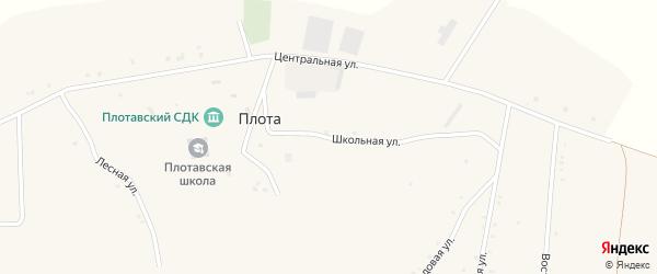 Школьная улица на карте села Плоты с номерами домов