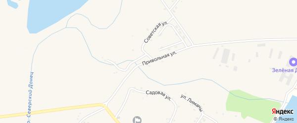 Привольная улица на карте села Кривцово с номерами домов