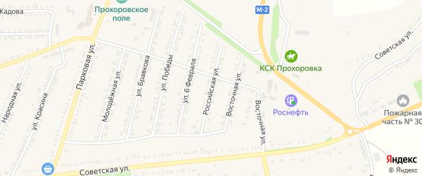Российская улица на карте поселка Прохоровка с номерами домов