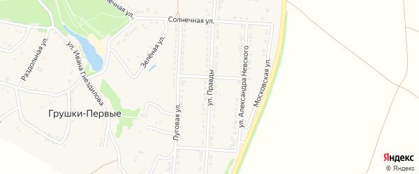 Улица Правды на карте поселка Прохоровка с номерами домов