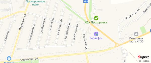 Восточная улица на карте поселка Прохоровка с номерами домов