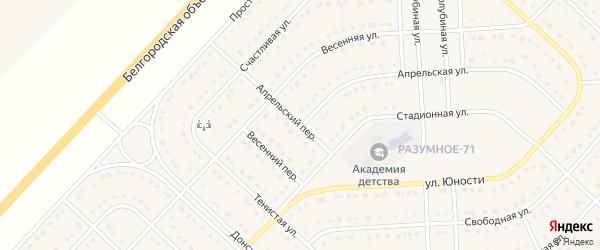 Апрельский переулок на карте поселка Разумного с номерами домов