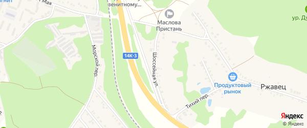 Шоссейная улица на карте хутора Ржавца с номерами домов
