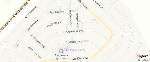 Апрельская улица на карте поселка Разумного с номерами домов