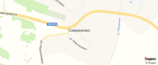 Раздольная улица на карте села Севрюково с номерами домов