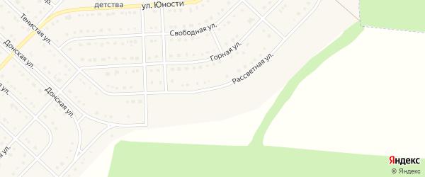 Рассветная улица на карте поселка Разумного с номерами домов