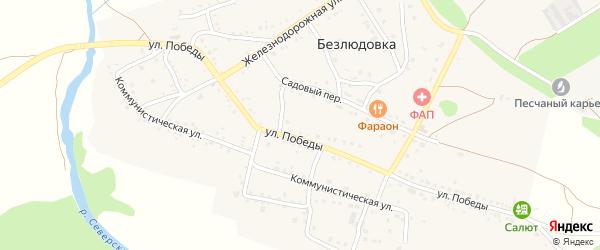 СНТ Зеленый бор на карте села Безлюдовки с номерами домов