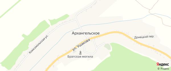 Партизанский переулок на карте Архангельского села с номерами домов