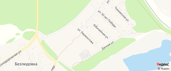 Улица Лермонтова на карте села Безлюдовки с номерами домов