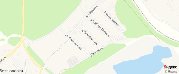 Юбилейная улица на карте села Безлюдовки с номерами домов
