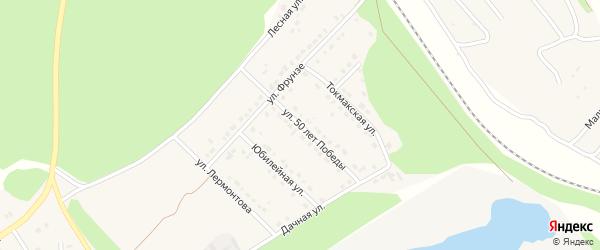 Улица 50 лет Победы на карте села Безлюдовки с номерами домов