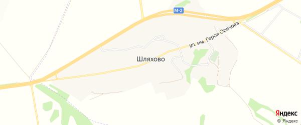 Карта села Шляхово в Белгородской области с улицами и номерами домов
