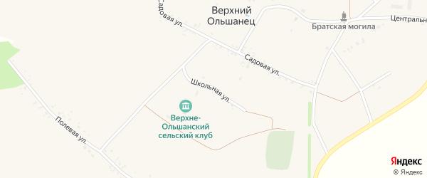 Школьная улица на карте села Верхнего Ольшанца с номерами домов