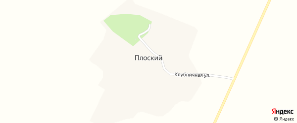 Клубничная улица на карте Плоского хутора с номерами домов