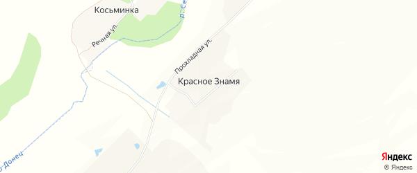 Карта хутора Красного Знамени в Белгородской области с улицами и номерами домов